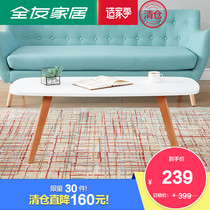 (Qing) Quanyou home modern minimalist coffee table solid wood small apartment living room round small tea table DX119013