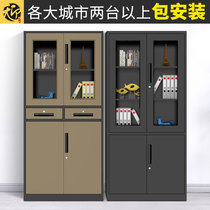 Tian Ying black file cabinet metal cabinet financial file information certificate Cabinet Office bookcase balcony lockers