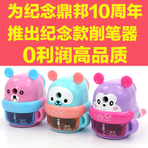Dingbon sharpener automatic pen hand pencil sharpener pencil sharpener children Primary School students with a pencil planing pen machine