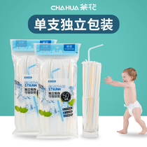Tea flower straw disposable separate packaging pregnant women post-partum elbow baby maternal plastic coarse milk tea straw