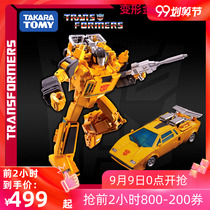Hasbro Transformers genuine mp39 Scud master Japanese version of the deformation of the robot toy
