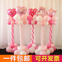 Balloon column guide Road suit wedding balloon decoration decoration birthday party opening small arch column