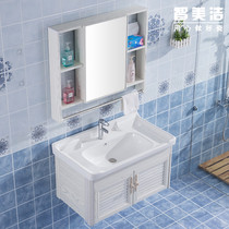 Space aluminum bathroom cabinet combination small apartment washbasin bathroom ceramic wash basin simple Chinese washstand
