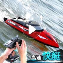 You di super large remote control boat speedboat toy model high-speed boy children adult electric wireless water yacht