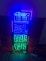LED electronic light box fan Brand hand licensing profiled gravure display colored lights Electronic badge