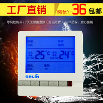 Central air conditioning panel temperature control switch with remote control fan coil LCD thermostat temperature control switch