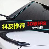 Honda Jide car small bag wrap angle rear spoiler in the network modified PP Jide ABS tail front and rear lip accessories