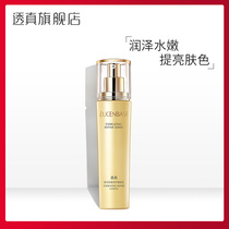 Through really Huan mining intensive repair skin lotion moisturizing brighten skin cream skin care cosmetics