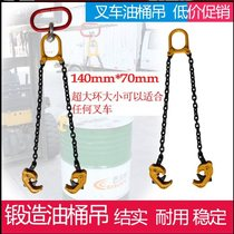 Iron bucket crane double-sided Chain Hook Hook large claws tongs double curved hook chain bucket hook clip