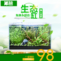 Rice bear Gold crystal Super white fish tank ecological Grass cylindre salon aquarium aménagement paysager ensemble eau gratuite Petit cylindre de bureau