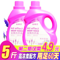 Bainasi laundry detergent 5 pounds bottled deep clean protective clothing color family affordable 2 5kg lavender incense