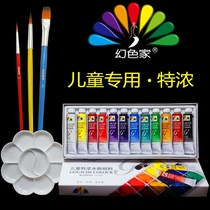 Children safe non-toxic washable pigment toddler Beginner water powder graffiti painting paint baby can wash water.