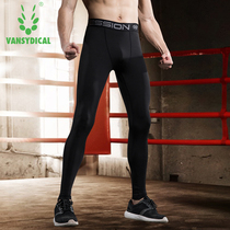 pro Sports pantalon serré football Pantalon dentraînement de course à pied Pantalon À Séchage rapide basketball leggings compression stretch Pantalon de fitness hommes