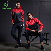 Couple fitness suit long-sleeved sweating sportswear men and women two sets of running training suits jacket loose burst sweat