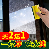 Screens cleaning agent spray diamond net Home Kitchen strong to oil dirt-free washable invisible window cleaner