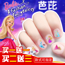 Childrens nail stickers manicure Barbie princess Korean waterproof girl baby cartoon safe non-toxic stickers