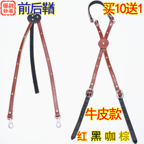 Before and after the whole cowhide on the mountain down the Mountain Horse supplies bridle suit horse non slip 10 to send a special offer