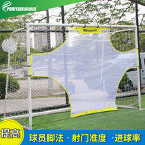 Pidi Yin football goal cloth rebound net football Shooting Training Net accuracy shot cloth football training equipment