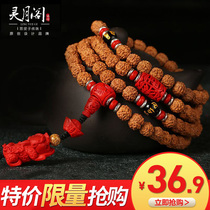 Ling Yuege Indonesia blastmeatd small meat of King Kong Bodhi 108 wen play hand string men and women Buddha bead bracelet necklace