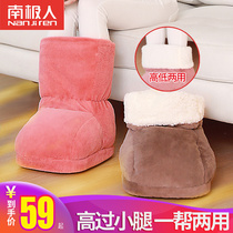 Antarctic foot warm treasure plug electric warm shoes heating female charging warm electric foot pad cover leg winter heating artifact