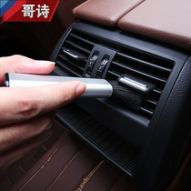 Car air conditioning outlet cleaning brush multifunctional retractable soft brush gap dust removal car cleaning tools