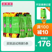 Zi Meitang fruit and vegetable Enzyme Powder Taiwan Composite fruit filial piety powder genuine men and women non-jelly plum drink night liquid