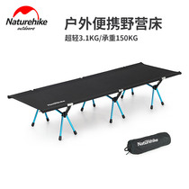NH removable lightweight aluminum folding bed outdoor portable simple single bed home Siesta Siesta