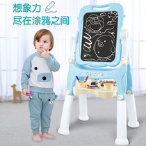 Childrens baby drawing board Double-Sided Magnetic small blackboard adjustable easel bracket household painting graffiti writing board