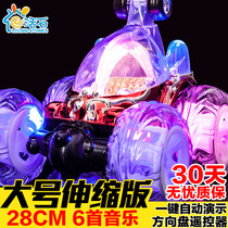Remote control car stunt dump truck charging dynamic rollover large off-road remote control car boy childrens toy car