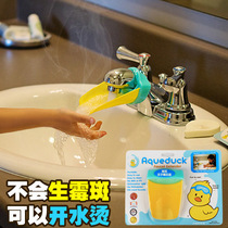 U.S. Imports Aqueduck Childrens Tap Extender Baby Hand-washing Extender Silicon Glue Mouth Guide Sink