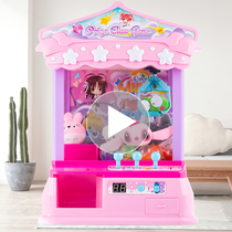 Children catch doll machine toys small household coin electric Game Machine Mini Clip Doll hanging toy candy machine