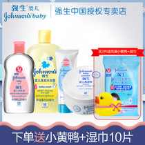 Johnson & Johnson Baby Care Nourishing 4pcs set newborn shower gel skincare care set KIDS BATH