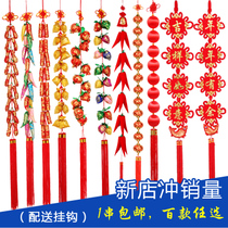 New Year pendant decoration supplies Spring Festival festive festive red pepper string peanuts firecrackers living room ornaments
