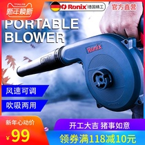 German electric hairdryer powerful computer high power cleaning dust collector dust dual-use suction blow industry blast