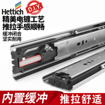 Germany Hettich damping buffer mute slide drawer rail cabinet three slide keyboard bracket rail