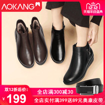 Aokang cotton shoes women winter velvet thickening warm flat in the elderly ladies mom shoes leather boots women