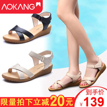 Aokang sandals women summer flat slope with middle-aged mother sandals leather soft bottom comfortable new ladies sandals
