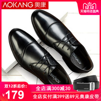Aokang mens shoes Autumn Winter British derby shoes mens leather casual business dress mens shoes youth wedding shoes