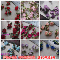 E119 pink rose blue red cute little flowers diy handmade decorative satin flower clothing accessories
