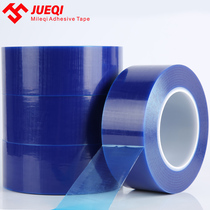 5C Blue PE protective film tape PE self-adhesive protective film stainless steel film aluminum sheet width 50mmx200 m