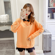 Autumn set long-sleeved womens autumn 2020 new top spring and autumn Korean version of loose-fitting casual jacket.