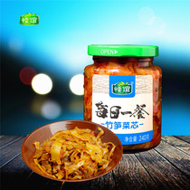 Hengyi bamboo shoots dishes under the core of the meal Sichuan specialty pickle pickle sauce pickle farmers home-made dishes to buy 4 bottles.