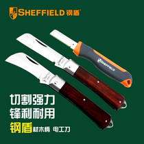 Steel shield electrical stripping knife special steel straight edge curved edge multi-function electrical knife special tools cable peeler
