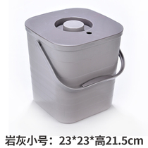 With portable plastic tea tray tea bucket large tea bucket tea residue bucket tea trash bucket