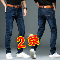 Summer thin mens stretch slim jeans straight loose casual Tide brand black pants male Korean version of the trend