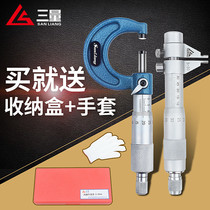 Japan three outer diameter micrometer 0-25mm inner diameter micrometer high-precision screw micrometer instrument 5-30