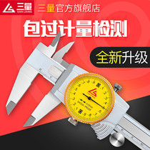 Japan three amount with table caliper 0-150-200-300mm high precision stands for stainless steel Vernier caliper industrial