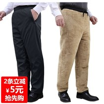 Middle-aged and elderly cotton pants male winter wear thickened loose waist Lamb cashmere pants Daddy old man warm