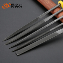 Rasp steel file suit woodworking hardwood file small file triangle set knife semicircle assorted file shaping file