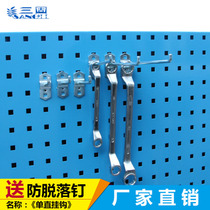 Three-solid square hole hanging plate tool hook hole plate hook stainless steel single straight hook hardware tool hook
